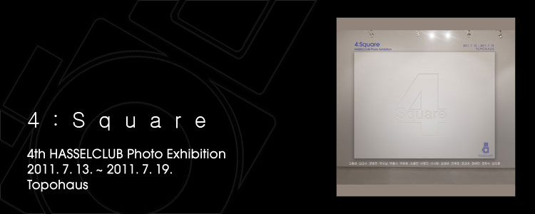 4:Square Exhibition